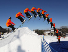 Airbag Jump Skier Sequence